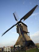 Dutch Windmill 15