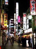 SHINJUKU, TOKYO MARCH 22, 2012: