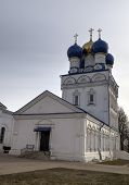 Cathedral complex of the town of Bronnitsy, Russia.