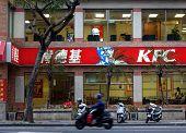 Kentucky Fried Chicken In Taiwan