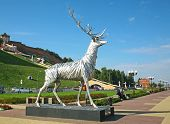Deer Sculpture - The Symbol Of Nizhny Novgorod