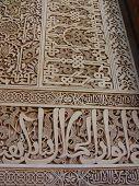 Alhambra Wall 1