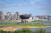 view on Kazan city and new wedding palace