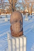 Bust Of Alexander Fersman. Moscow, Russia