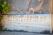Ancient greek epigraph at Delphi