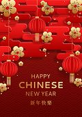Happy Chinese New Year Flyer. Happy New Year In Chinese Word. Festive Card With Red Lanterns, Golden poster