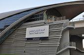 Dubai World Trade Centre Metro Station in UAE