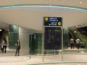 Oud Metha Metro Station in Dubai, UAE