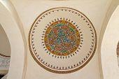 Little Hagia Sophia ceiling