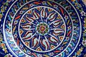 Arabic Decorative Plate
