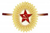 Soviet Officer Cap Badge