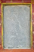 image of nepali  - Tibetan stone manuscript with the nepali words - JPG
