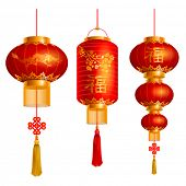 stock photo of chinese calligraphy  - Vector set of red Chinese lanterns circular and  cylindrical shape - JPG