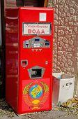 Retro Soda Machine