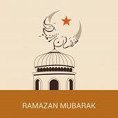 image of mosk  - illustration of a Mosk for Ramazan Mubarak - JPG