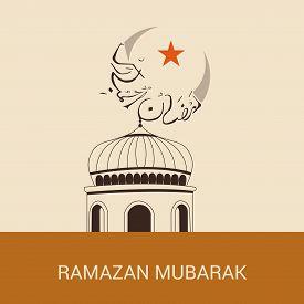 foto of ramazan mubarak  - illustration of a Mosk for Ramazan Mubarak - JPG
