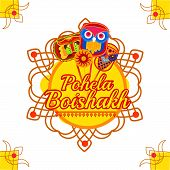 Poila posters page 1 printmeposter poster or banner of bengali new year pohela boishakh greeting card background poster m4hsunfo