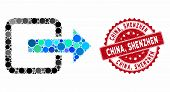 Mosaic Exit Door And Rubber Stamp Watermark With China, Shenzhen Phrase. Mosaic Vector Is Formed Wit poster