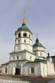 Holy Trinity  Svyato-Troickiy  temple in Irkutsk