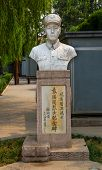 Leifeng Statue Houhai See-Peking, China