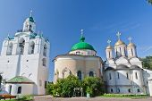 Russia, Yaroslavl. Cathedral In  Monastery