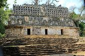 Ancient Mayan Ruins At Yaxchilan, Chiapas, Mexico