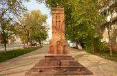 Khachkar (cross-stone). Saratov.