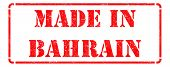 picture of bahrain  - Made in Bahrain  - JPG
