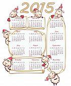 calendar 2015 with the ram