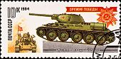 Postage Stamp Show Russian Panzer T-34