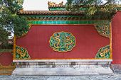 Facade In Forbidden City With Dragon