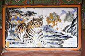 Tiger Detail At Bongeunsa