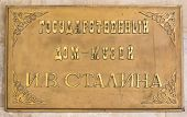 stock photo of gory  - the sign on the house where Josef Stalin was born in gori Georgia - JPG