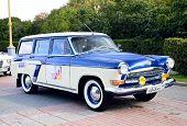 Classic Old Car Blue