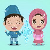Vector Muslim Brother Sister Greeting Hari Raya. Translation: Happy Eid al-Fitr, Feast of Breaking the Fast
