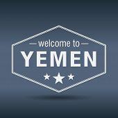 Welcome To Yemen Hexagonal White Vintage Label
