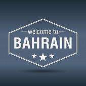 stock photo of bahrain  - welcome to Bahrain hexagonal white vintage label - JPG