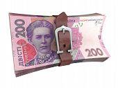 Постер, плакат: Belted stack of ukrainian money banknotes