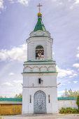 stock photo of trinity  - Holy Trinity monastery Cheboksary Russia summer landmark religion  - JPG