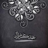 foto of eid festival celebration  - Arabic Islamic calligraphy of text Eid Mubarak and beautiful floral pattern on chalkboard background for Muslim community festival celebration - JPG