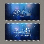 stock photo of eid festival celebration  - Beautiful creative website header or banner set with mosque for Islamic holy festival - JPG