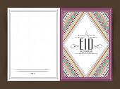 picture of eid festival celebration  - Floral decorated beautiful greeting card design for muslim community festival - JPG