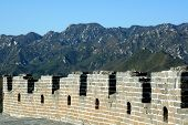 Great Wall of China on mountain backgroung
