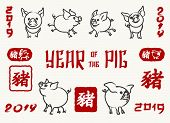 Pig 2019. Chinese New Year Pigs Symbols In Doodle Style, Prosperity Concept Vector Illustration poster