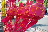 stock photo of crotons  - Paper lantern decorations - JPG