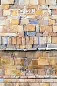 picture of qutub minar  - stones at the wall of Qutub Minar Tower the tallest brick minaret in the world Delhi India - JPG