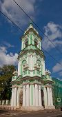 foto of beheaded  - Recently restored bell tower  - JPG