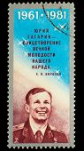USSR - CIRCA 1981: A stamp printed in USSR, shows astronaut Yuri