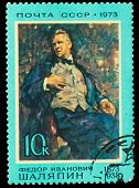 USSR - CIRCA 1973: A stamp printed in USSR, shows operatic singe