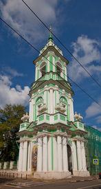 foto of beheaded  - Recently restored bell tower  - JPG